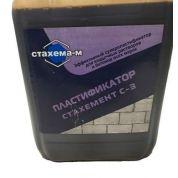 Пластификатор Стахемент С-3 5 литров
